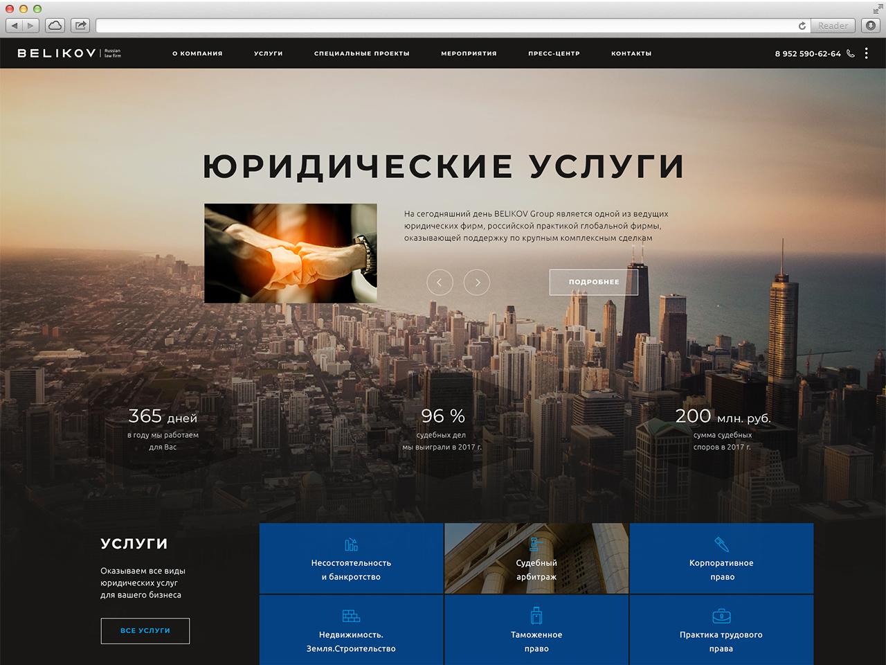 Шаблон компании для сайта примеры апельсин продвижение сайта